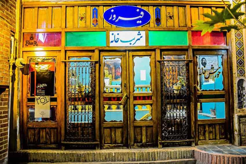 اصفهان کجا بریم؟
