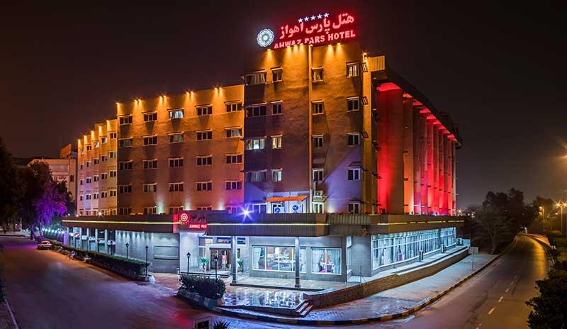 لیست هتل های اهواز